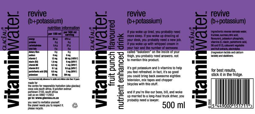Vitamin Label Design Template
